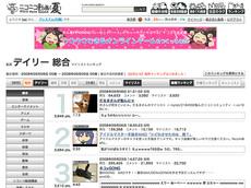 20080909_01.jpg