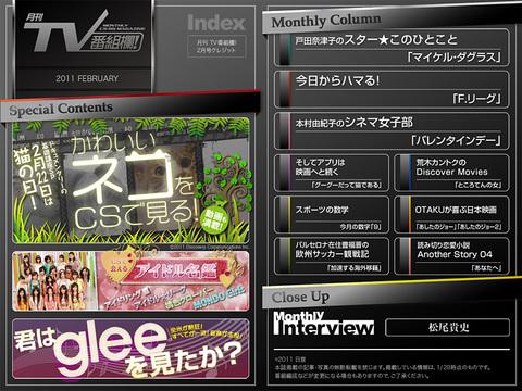 20110201_01.jpg