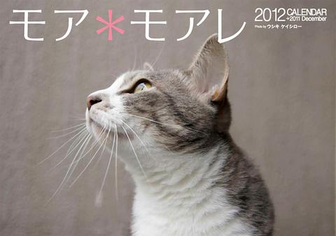 20111025_01.jpg